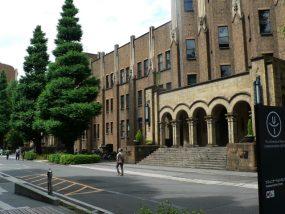 高知県公立大学